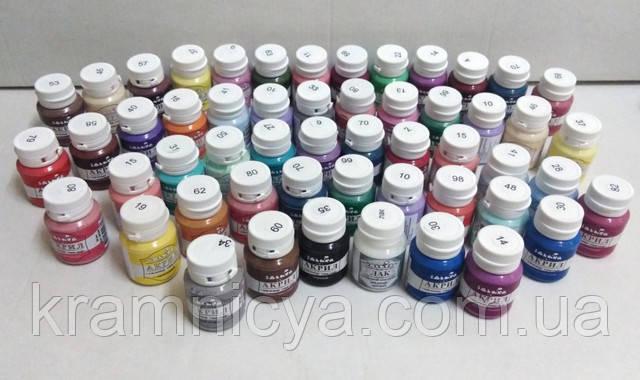 Купить краски акриловые в интеренет магазине