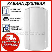 Душевая кабина без поддона Q-tap Virgo CRM1099AC8 Clear. Кабинка для душа уголок 87х87 см. Кредит