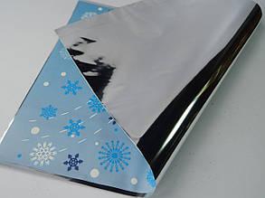 """Пакет новорічний 30*20 фольгований """"Снігурочка і звірята"""""""