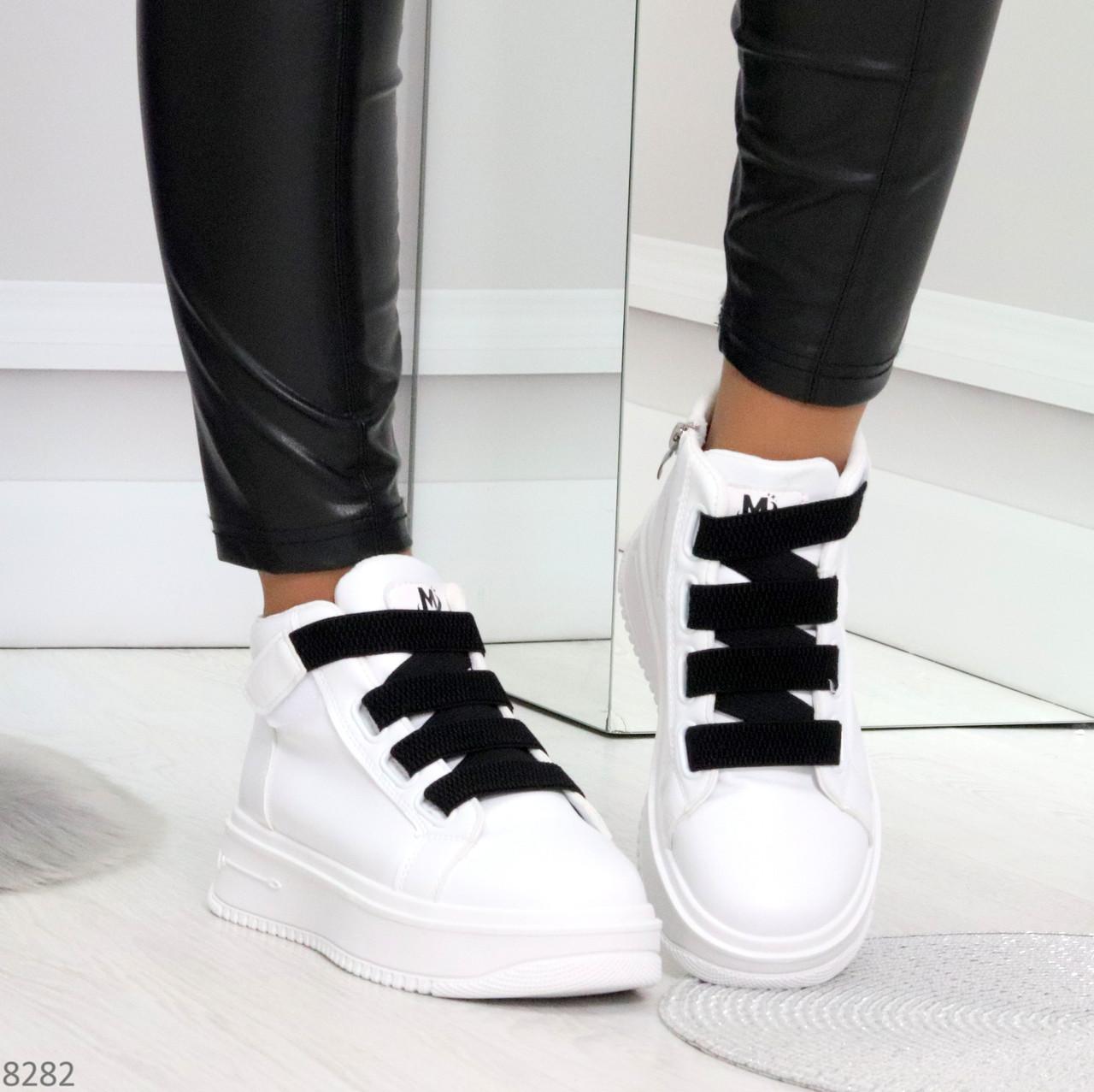 Модные белые женские кроссовки кеды криперы на черной шнуровке