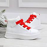 Модные белые женские кроссовки кеды криперы на красной шнуровке, фото 2