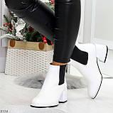 Роскошные светлые светлые молочные женские ботинки ботильоны на удобном каблуке, фото 2