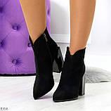 Шикарные замшевые черные женские ботинки ботильоны на фигурном каблуке, фото 7