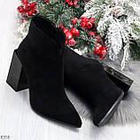 Шикарные замшевые черные женские ботинки ботильоны на фигурном каблуке, фото 8