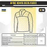 Термокофта Delta Fleece Black, M-Tac, фото 10