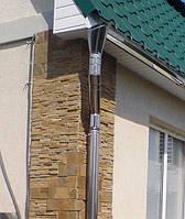 Узел водоотлива из нержавеющей стали:Водоприемник+2 колена 45 гр+ 2.3 м. трубы+ желоб 2 м.+4 кронштейна