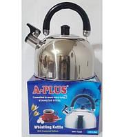 Чайник со свистком 3 л A Plus