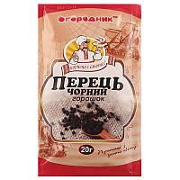 Перець чорний Огородник горошок 20 г (4820079240505)