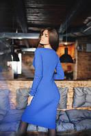 Платье Прямое синее