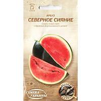 "Семена арбуза раннего, для открытого грунта «Северное сияние» (2 г) от ТМ ""Семена Украины"", Украина"