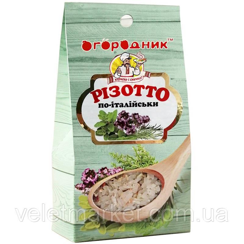 Суміш для приготування Різотто по-італійськи Огородник 200 г (4820079240482)