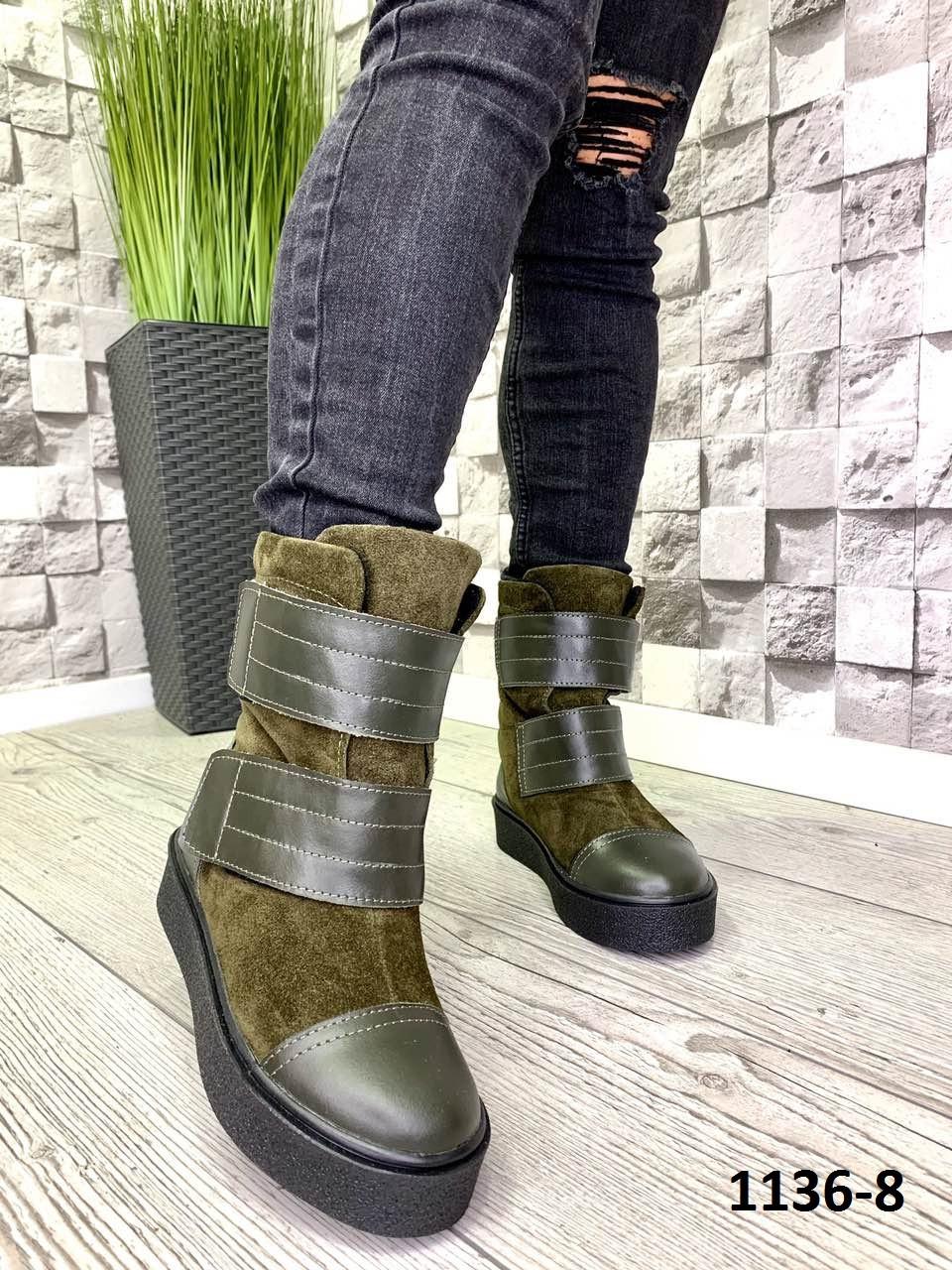 Ботинки женские зимние замшевые хаки на липучках