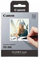 Комплект расходных материалов Canon XS-20L