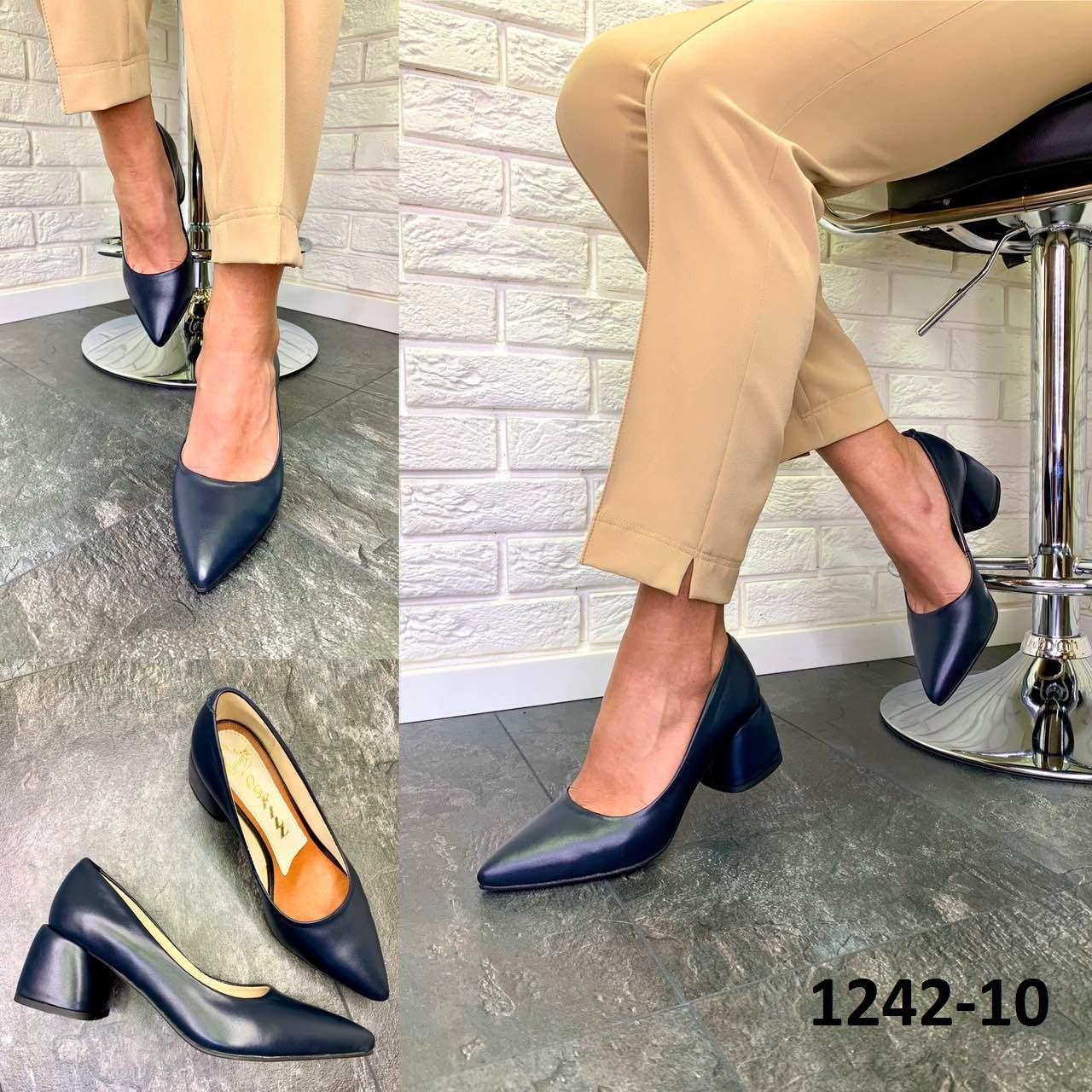 Туфли женские кожаные синие на каблуке остроносые лодочки