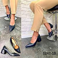 Туфли женские кожаные синие на каблуке остроносые лодочки, фото 1