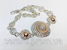 Нежный серебряный браслет с россыпью цирконов и золотом