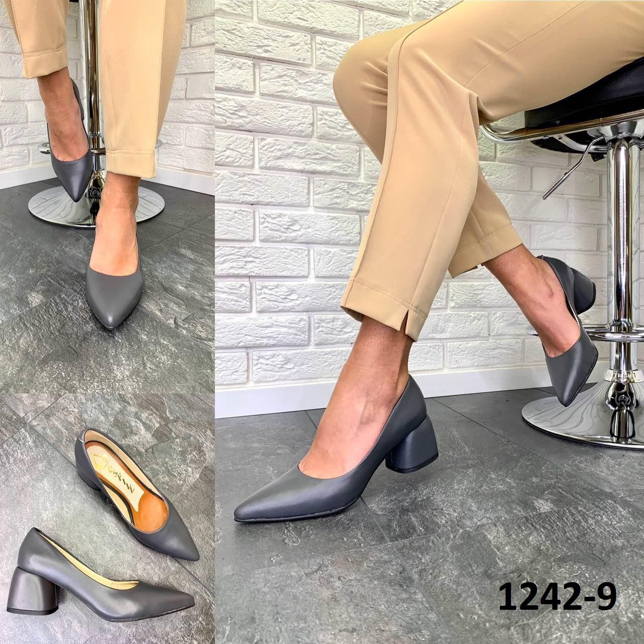 Туфли женские кожаные графитовые на каблуке остроносые лодочки