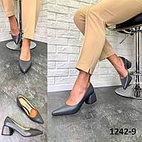 Туфли женские кожаные графитовые на каблуке остроносые лодочки, фото 1