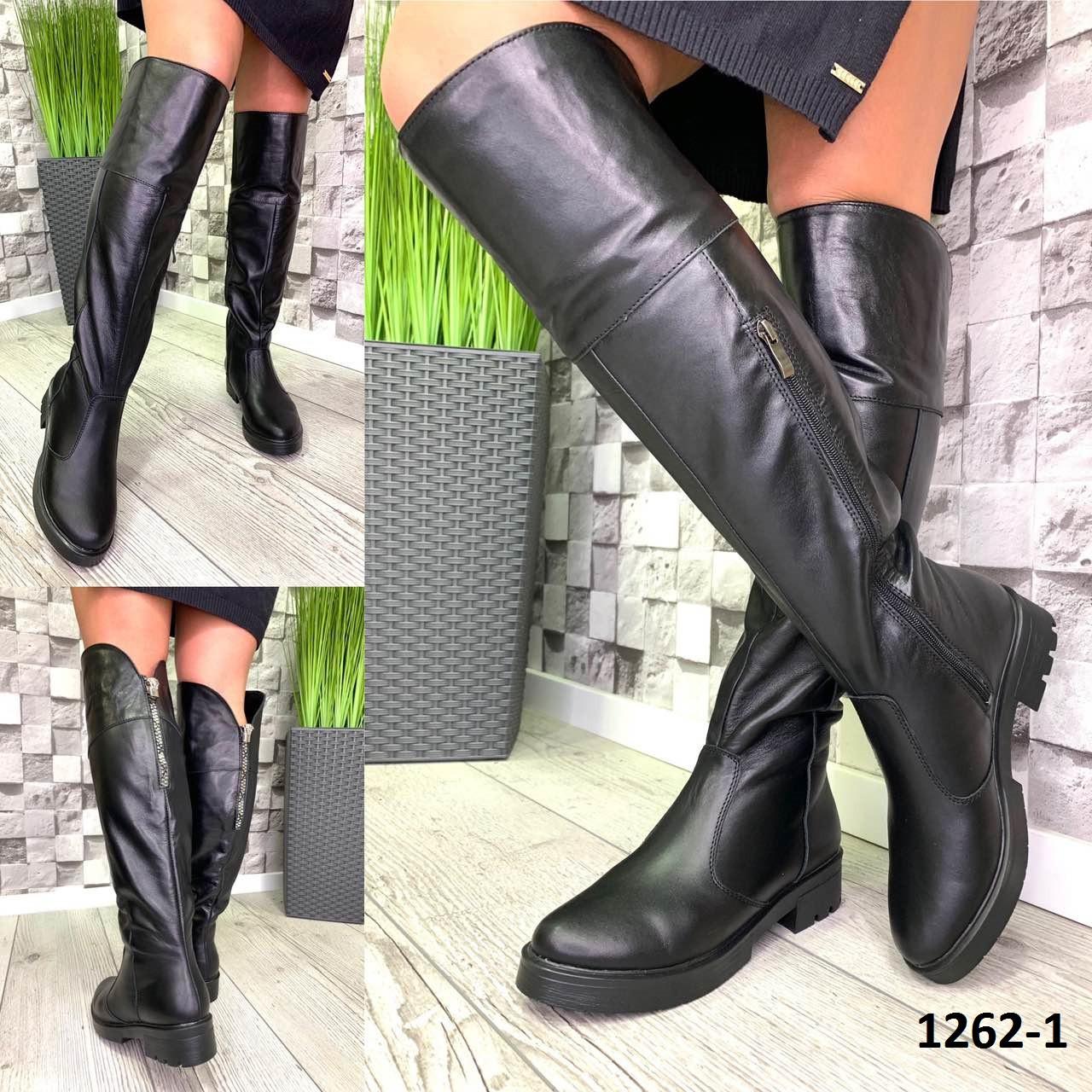 Ботфорты женские зимние кожаные черные на широкую голень без каблука