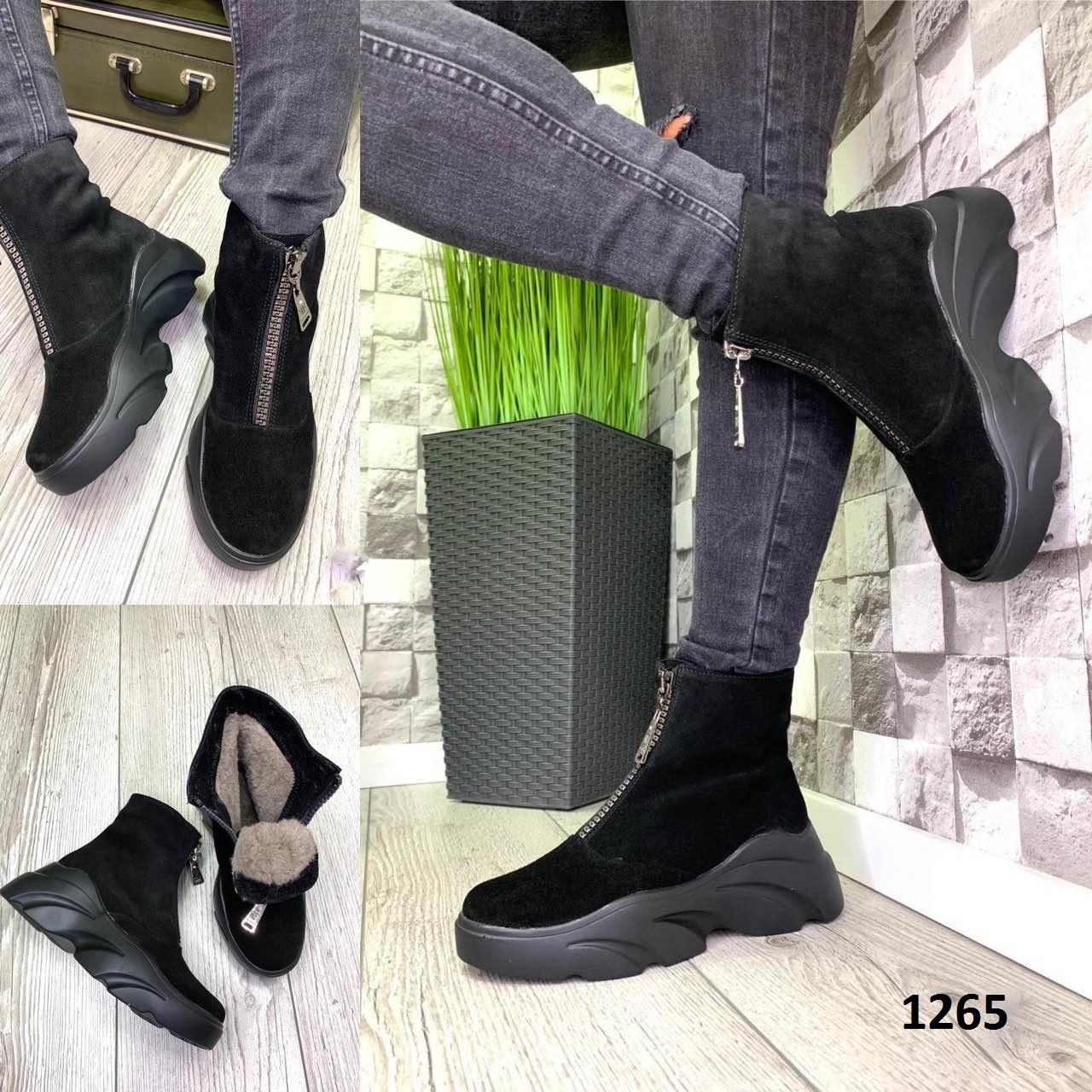 Ботинки женские зимние замшевые черные с замком