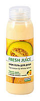 Крем-гель для душа Fresh Juice Thai melon & White lemon - 300 мл.