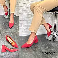 Туфли женские замшевые толедо на каблуке остроносые лодочки, фото 1