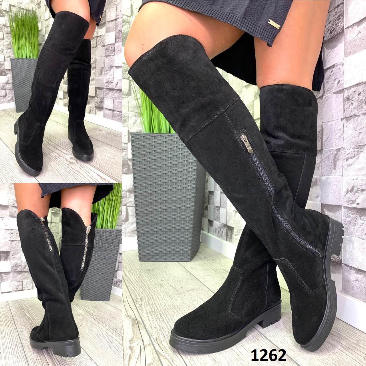 Ботфорты женские зимние замшевые черные на широкую голень без каблука