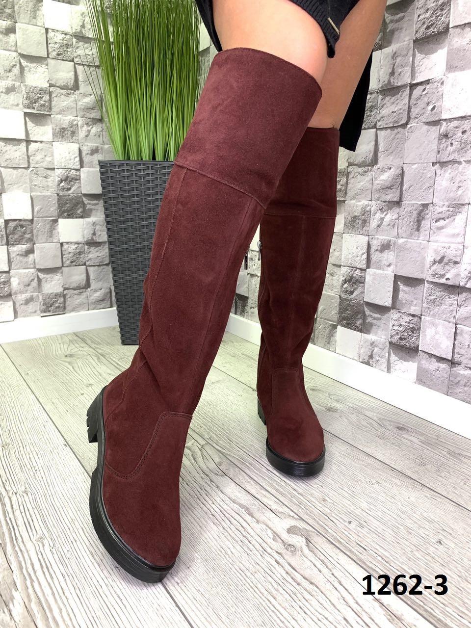 Ботфорти жіночі зимові замшеві бордові на широку гомілку без каблука