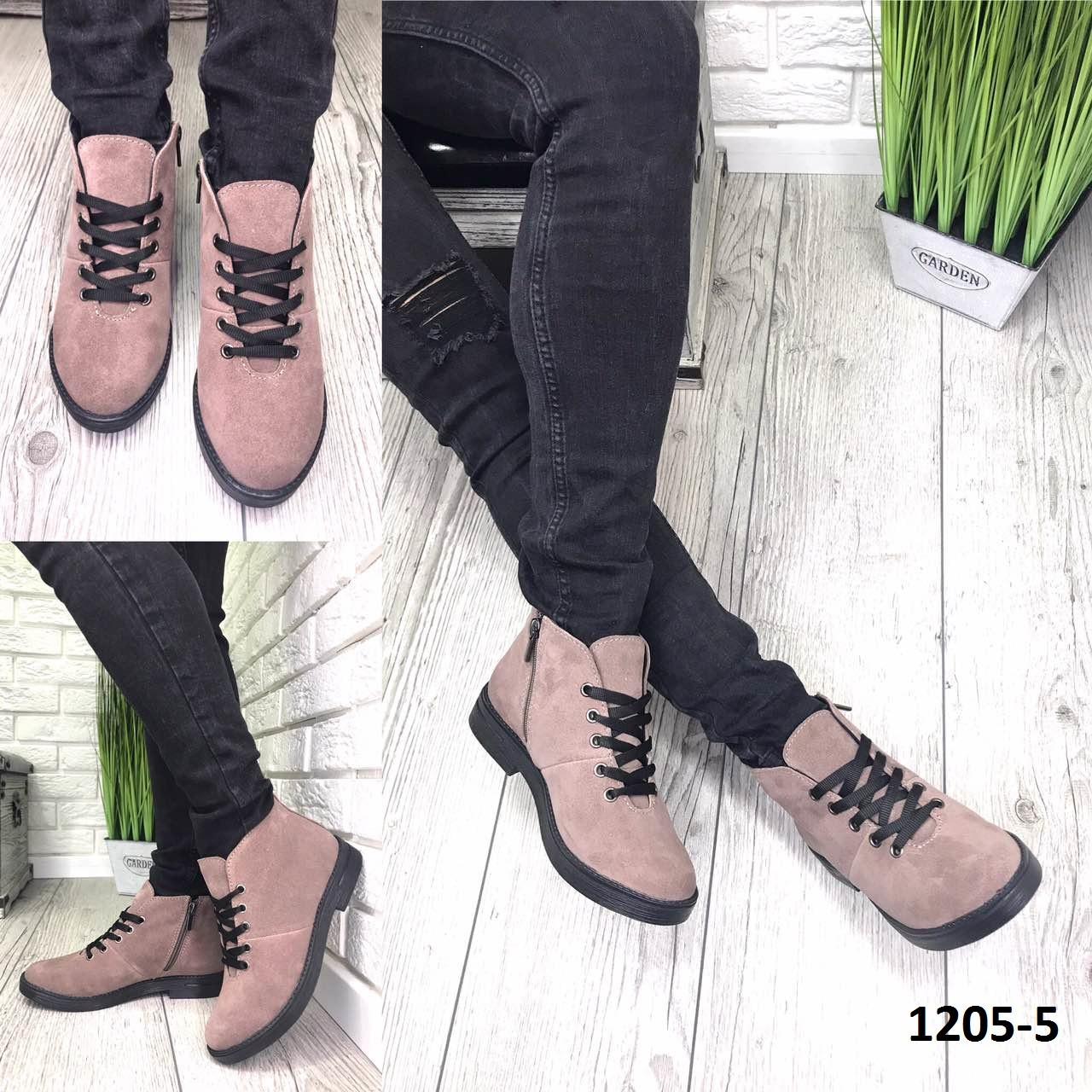 Ботинки женские демисезонные замшевые капучино классическме на шнурках