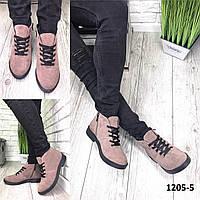 Ботинки женские демисезонные замшевые капучино классическме на шнурках, фото 1