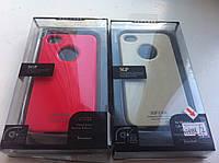 Чехол бежевый SGP в комплекте с пленкой для Iphone 4/4S