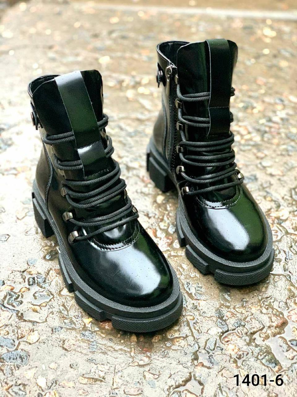Ботинки женские зимние кожаные черный наплак