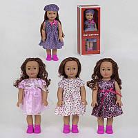 Лялька 8920 А (24/2) 4 види, 45см, 1шт в коробці