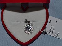 Шикарный серебрянный кулон сцирконием родированный, фото 1