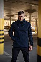 Куртка анорак мужская осенняя синяя Softshell Walkman демисезонная весенняя Intruder+Ключница в подарок