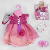 Одежда для кукол BLC 208 I (48) в кульке
