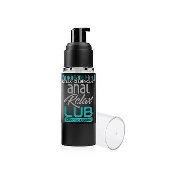 Анальная смазка Amoreane Med Anal Relax (30 мл) силиконовая основа, натуральные экстракты, дозатор