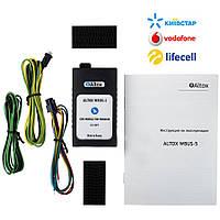 Устройство дистанционного управления GSM Altox WBUS-5, AltoxWBUS5