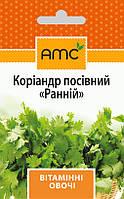 Коріандр салатний «Ранній» 2 грами