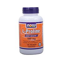L-Proline, Пролин 500 мг 120 капсул купить, цена, отзывы, инструкция,