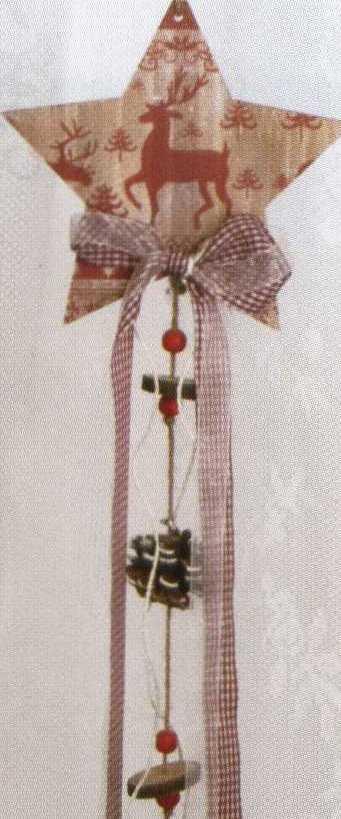 Звёздочка. Новогодняя декоративная подвеска