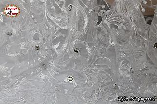 Свадебный платок со стразами Делайн, фото 2