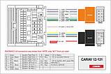 Перехідник ISO Chevrolet, Opel Carav 12-131, фото 4