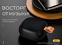 Портативная Bluetooth Колонка Hoco BS31 Bright Sound Sports
