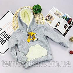 Толстовка кофта реглан для мальчика или девочки на зиму