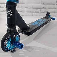 Самокат трюковой Бест Скутер Best Scooter для трюков. Компрессия HIC диск 110 мм + 2 пеги в Подарок