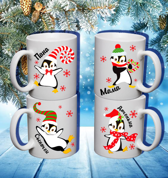 """Семейные белые чашки (кружки) с принтом """"Пингвины. Семья"""""""