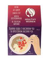 Каша льняна з насінням та протеїном Чіа, Healthy Women, 300г