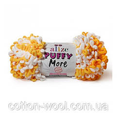 Alize Puffy more  (Пуфі море) 6282