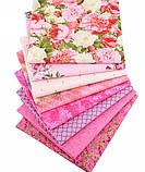 Квітковий набір тканини для рукоділля в помаранчевому кольорі - 8 відрізів 25*25 см, фото 2